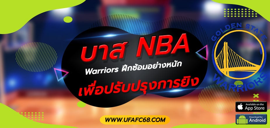 บาส NBA